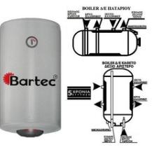 Μπόϊλερ Διπλής Ενεργείας BARTEC